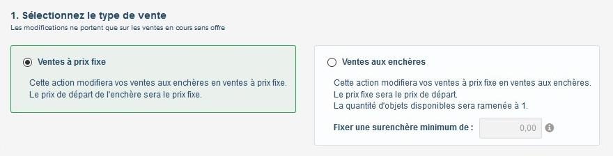 Type_de_vente_-_s_lection.jpg
