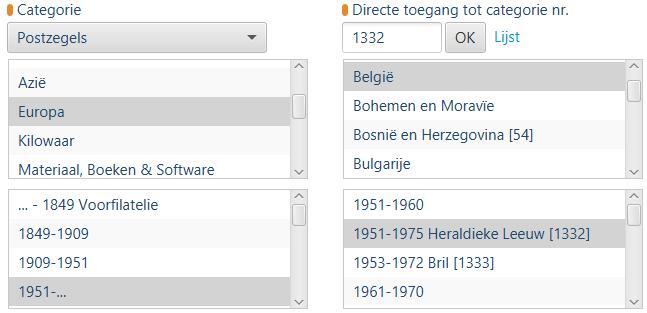 menu_categorie.png